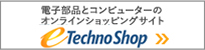 Techno Shop