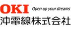 沖電線 株式会社